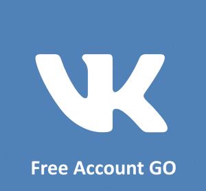 free vk accounts